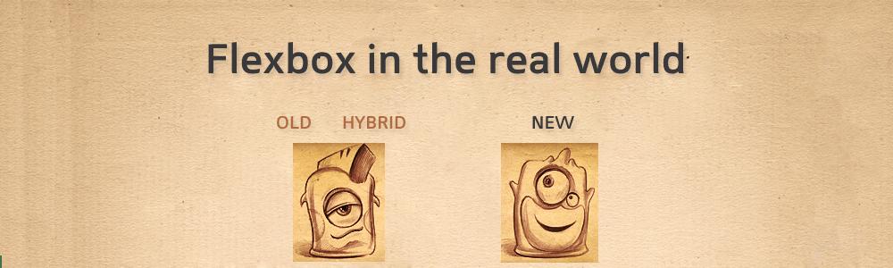 استفاده از فکلس باکس در طراحی