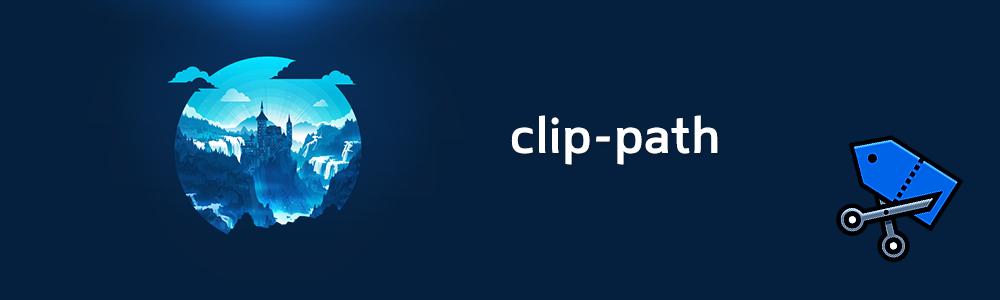 ویژگی clip-path در css